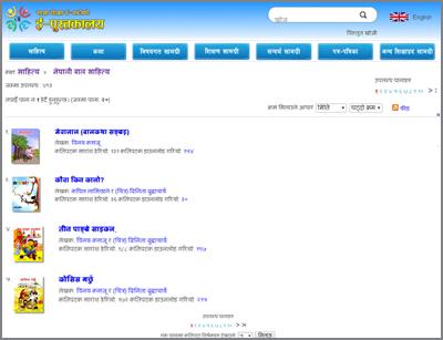 Wellamma Pdf Download Sinhala Nowl Mansuhopma S Ownd